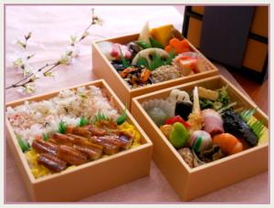 季節のお弁当-茜- 2620円